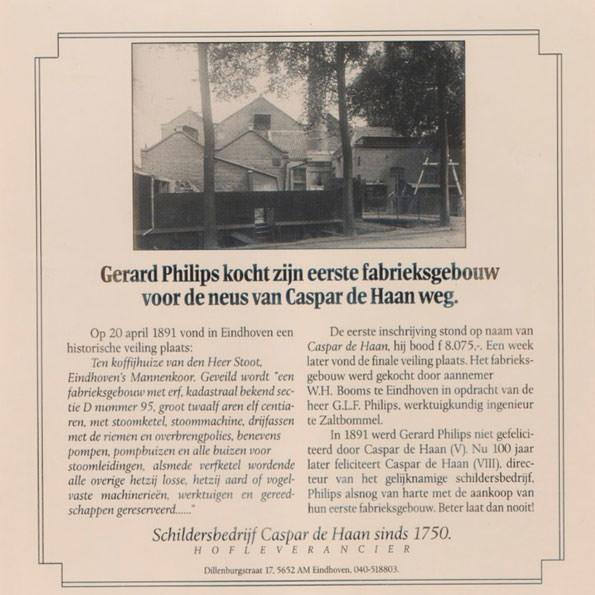 fabrieksgebouw-philips